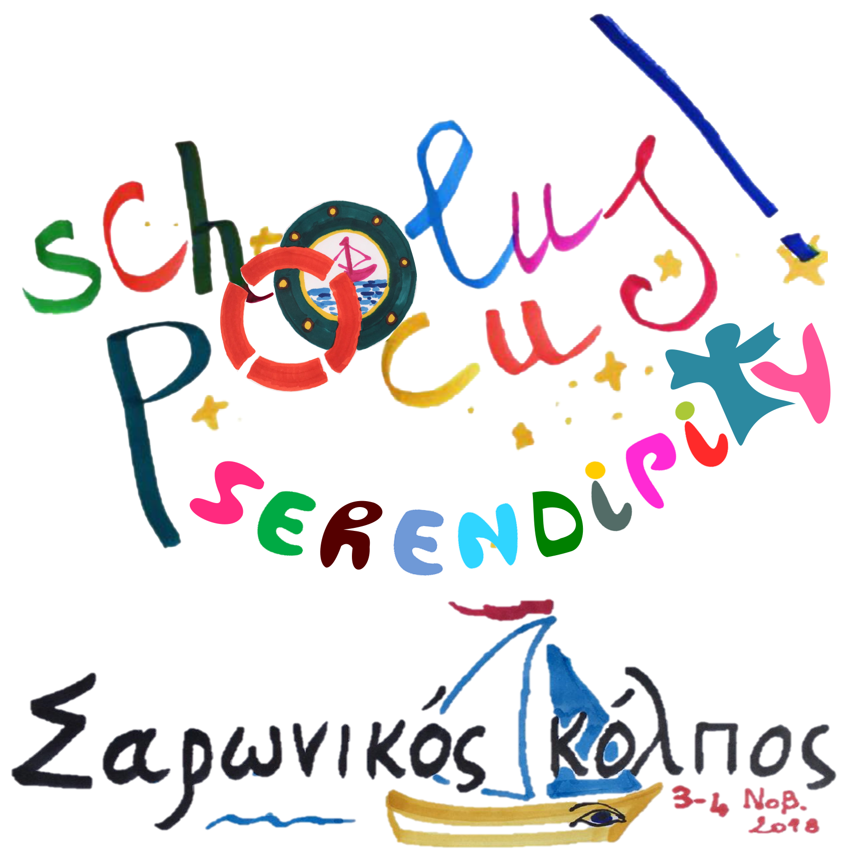 scholuspocus2