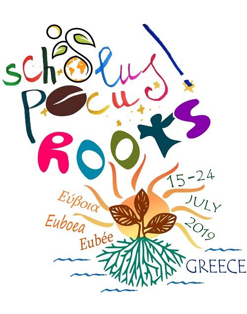 RRlogo-roots-1