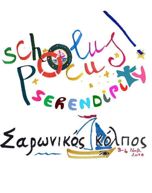 Rscholuspocus2